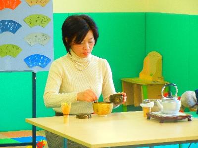 20141121お茶3