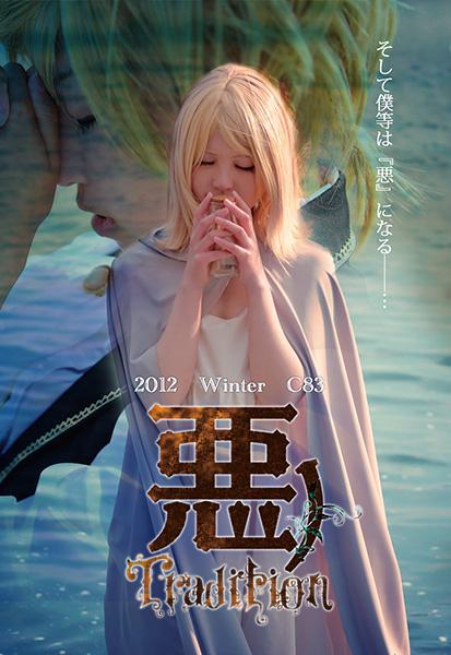 web1_20120727073137.jpg
