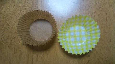 bakingcups1.jpg