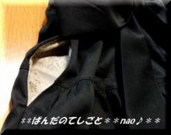 furifuriblk3.jpg