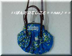 orderbag1-2.jpg