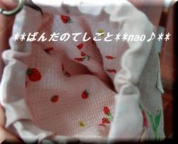 smaph2-5.jpg