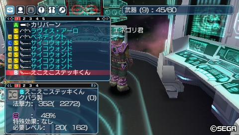 20120530232207.jpg