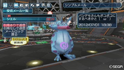 20120701184012.jpg