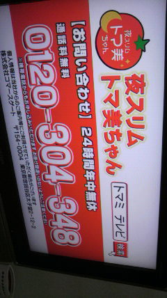 moblog_50bd79f1.jpg