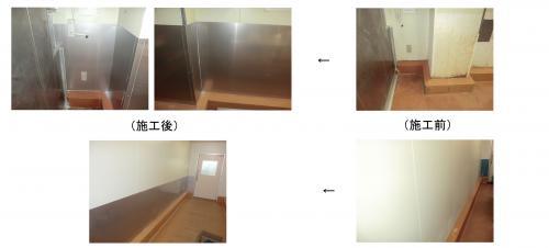 SUS腰板施工_convert_20121117191915