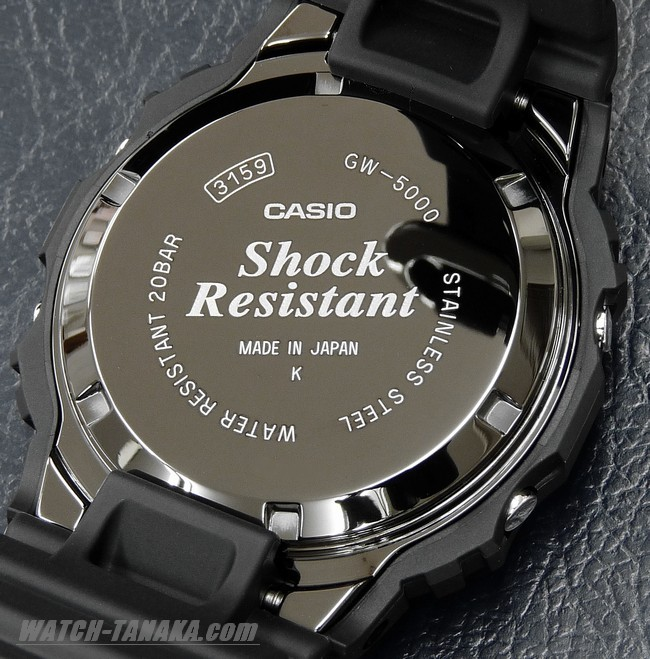 g shock multiband 6 manual