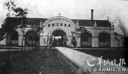 1921年石井兵工厂大门(也曾称广东兵工厂等