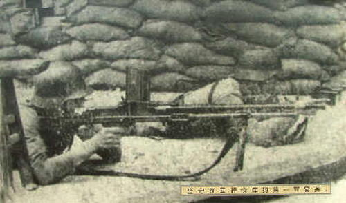 NRA_soldiers_firing_inside_Sihang_warehouse.jpg
