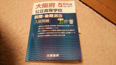 bookrgfd.jpg