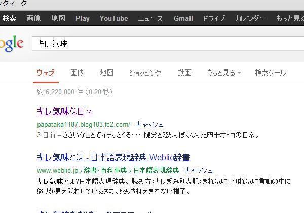 検索キーワード1