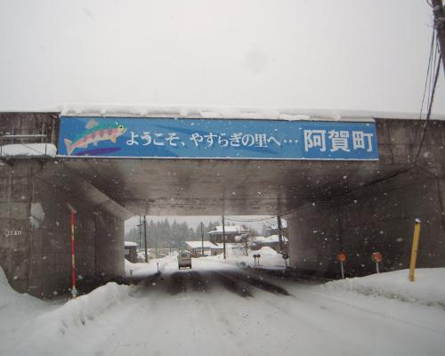 福島方面へ1