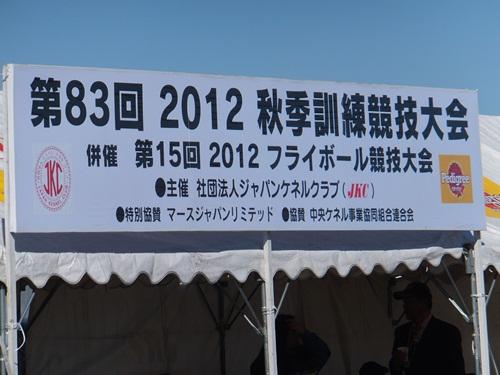 DSCF0530.jpg