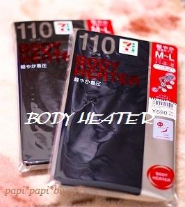 006_20121127201250.jpg