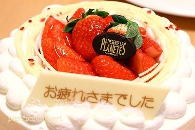 X'masケーキ★2012
