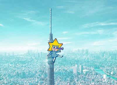 東京スカイツリー公式キャラクター