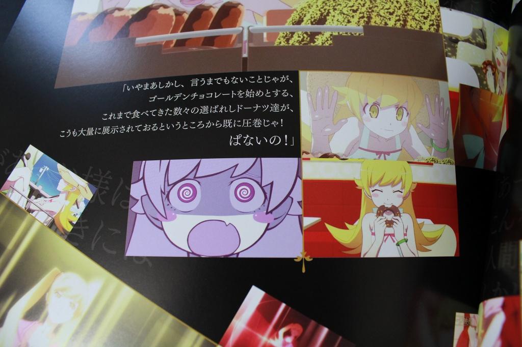 アニメ・漫画関係_物語シリーズ_20140104_09