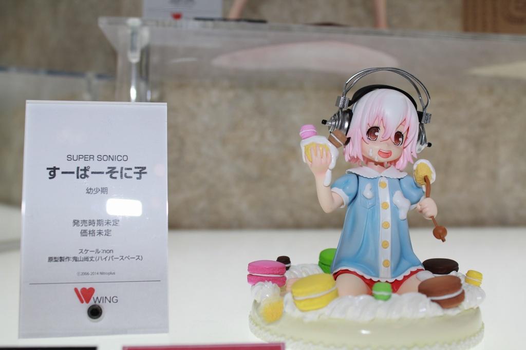 アニメ・漫画関係_WF2014w_20140213_21
