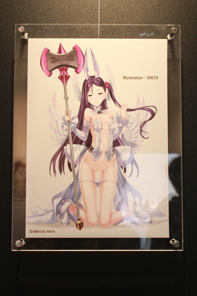 アニメ・漫画関係_WF2014w_20140213_50
