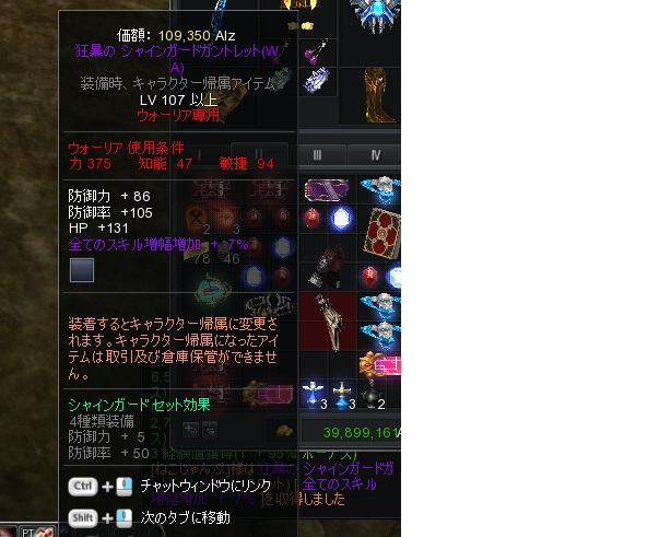2012051602.jpg
