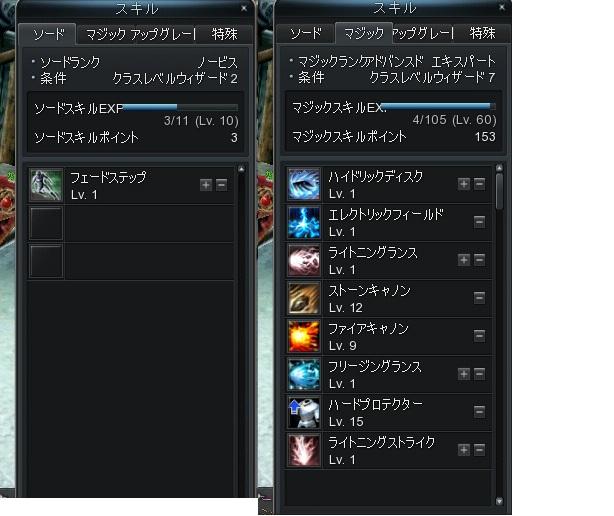 2012061602.jpg
