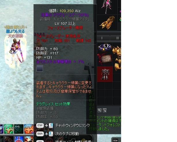 2012062101.jpg