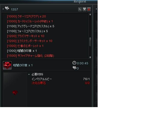 2012081801.jpg