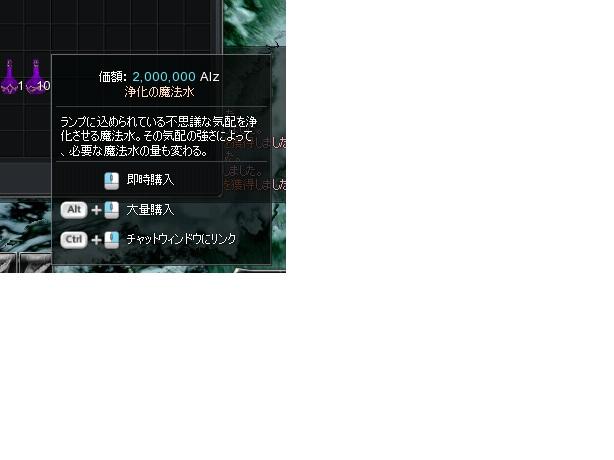 2012082701.jpg
