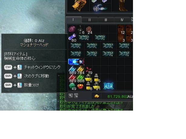 2012082901.jpg