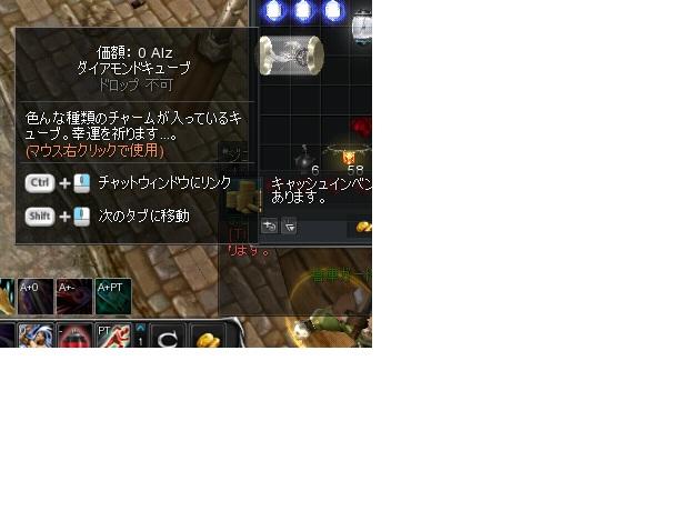 2012091302.jpg