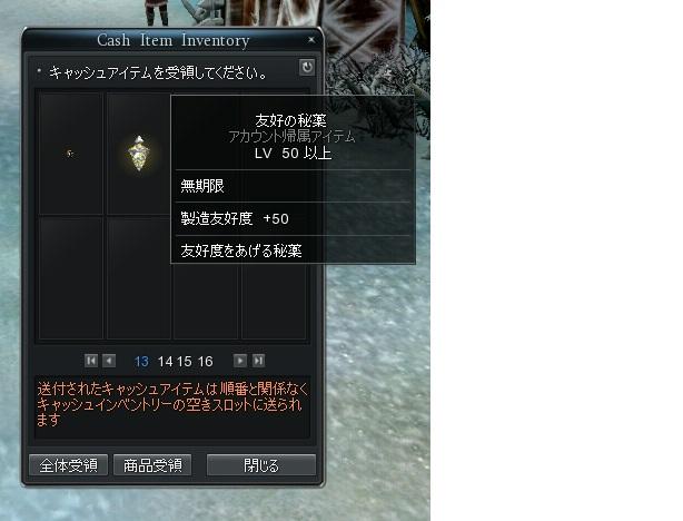 2012091802.jpg