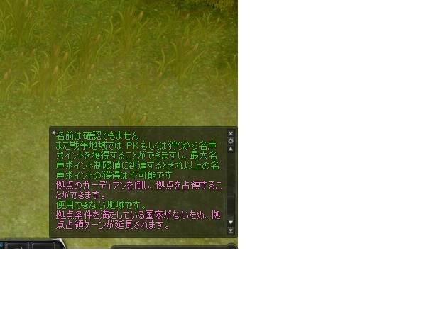 2012092501.jpg