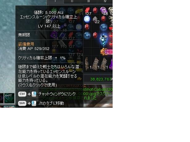 2012092604.jpg