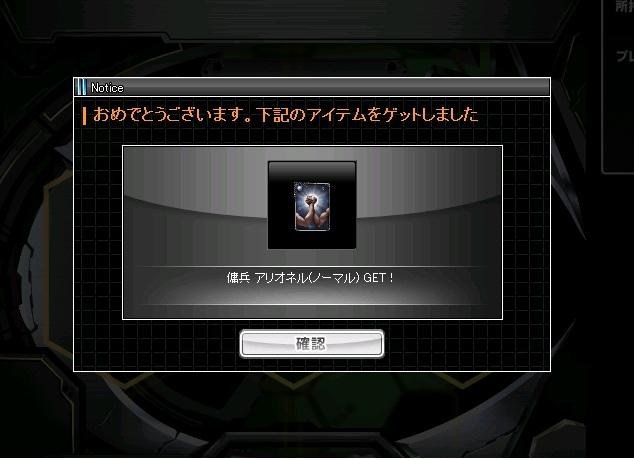 2012092605.jpg