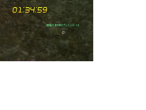 2012102402.jpg