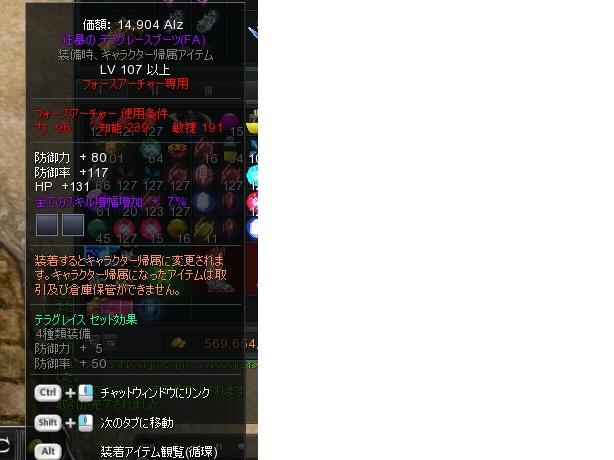 2012102501.jpg