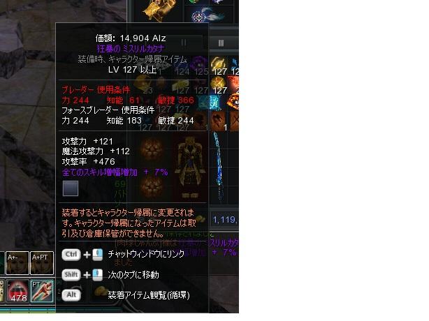 2012111203.jpg