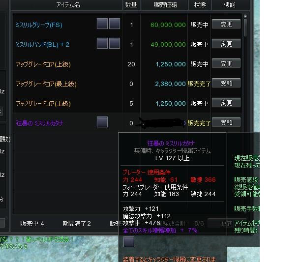 2012111601.jpg