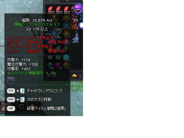 2012113001.jpg