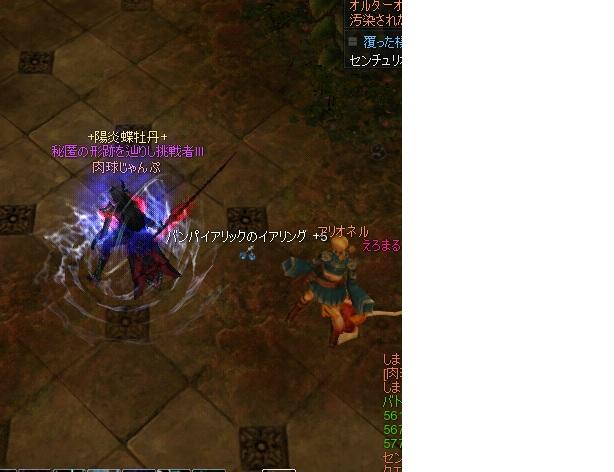 2012122902.jpg