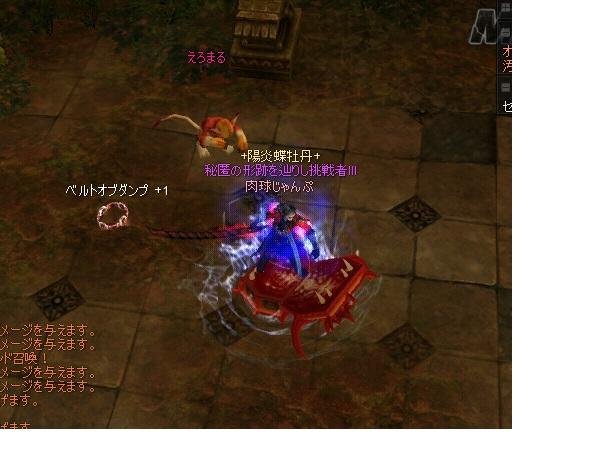 2012123102.jpg