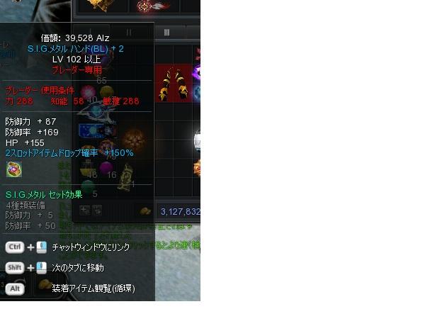 2013011901.jpg