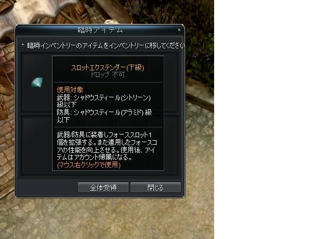 2013022601.jpg