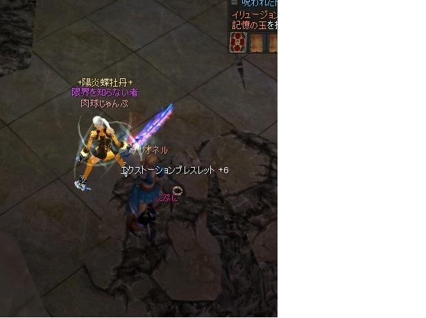 2013032503.jpg
