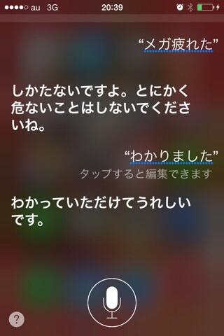 201411291459198d5.jpg