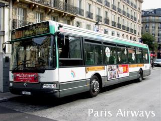パリ交通公団 RATP バス 70