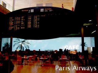 パリ シャルル・ド・ゴール空港