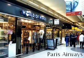 アムステルダム スキポール空港 world of wing