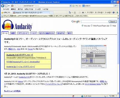 Auda004.jpg