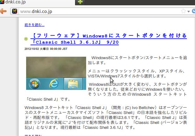 Win8 Classic Shell1